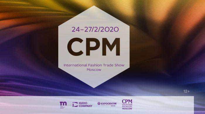 CPM Mosca 2020