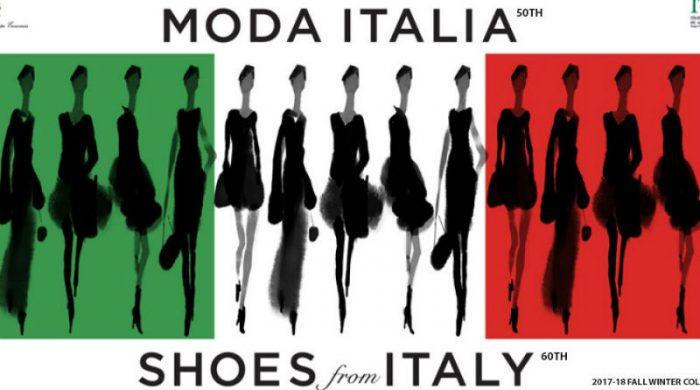 Moda-Italia-Tokio-from-Italy_2018