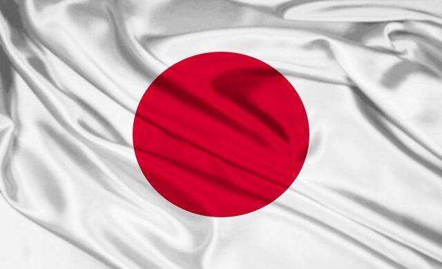 japan export pass