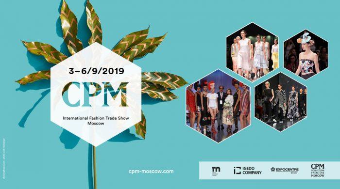 fiera CPM Mosca